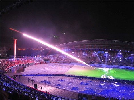 The opening ceremony of the 13th Hebei Provincial Games
